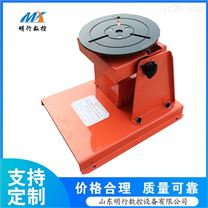 10kg/10公斤焊接变位机 自动旋转工作台