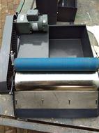 磨床強磁分離器優惠廠家