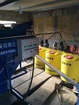 菏泽市屠宰污水气浮机设备
