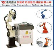鋁合金工業機器人激光焊接機
