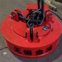 吊运废钢废铁起重电磁铁 起重电磁吸盘