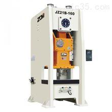 JZ21B系列半闭式高性能固定台压力机