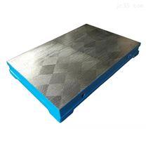 1级精度加厚铸铁检测平台