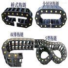 45*100工程塑料拖链 钢铝拖链坦克链