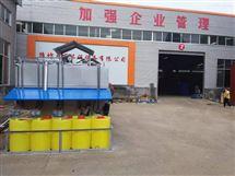 淮北制药污水处理技术