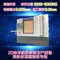 CXF-W50XW数控车四方机