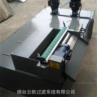 磨床冷却液水箱磁性分离器