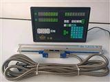 WTB5   WE6800万濠光栅尺WTB数显表WE6800