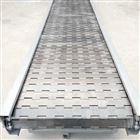 机床排屑器专用式链板