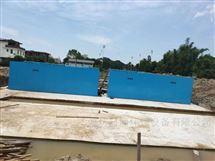聊城污水处理A2/O工艺原理、特点及效果