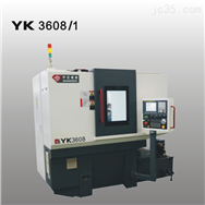 YK3608/1卧式滚齿机