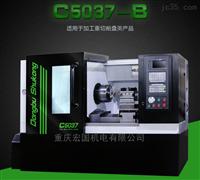 C5037-B平轨车床