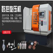 厂家直供大型数控旋压机 自动旋切机