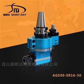 BT40-ER16轻型角度头厂家