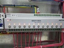 DDRC1220FR可编程开关控制器
