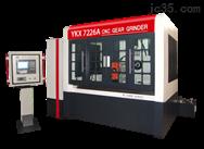 YK7225A 数控蜗杆砂轮磨齿机