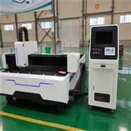 金属,光纤,数控激光切割机,国宏激光厂家