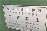 二手立式車床 齊一 C5228EX16/10