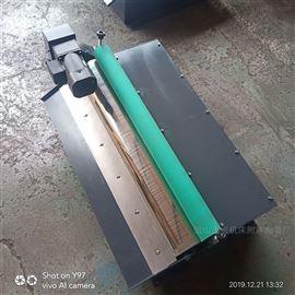 YH25L/min磨床磁性分离器