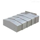 齐全重型伸缩式钢板防护罩机床导轨风琴罩报价