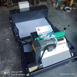YH-ZDGL-100纸带过滤机