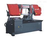 数控锯床GS-400