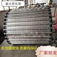 不锈钢排屑机专用链板链条