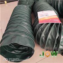 上海耐温帆布通风伸缩软管价格