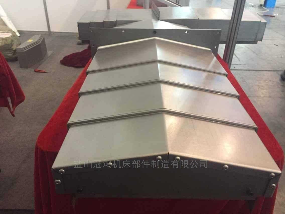 龙门机床钢板护罩定做厂家