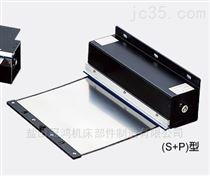 齐全广州箱体式自动伸缩卷帘防护罩