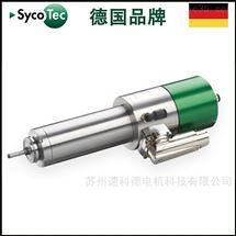 德國SycoTec牙科義齒雕刻機電主軸