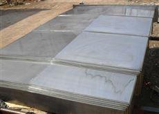 钢板防护罩维修