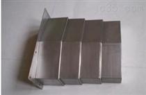钢板伸缩式防护罩定制