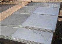 定制伸缩式钢板防护罩厂