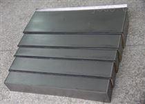 防屑机床附件防护罩