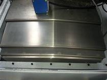 定制伸缩式不锈钢板防护罩
