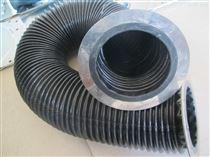 耐高温缝制式圆筒防护罩