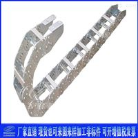 机械油管线缆保护金属钢制电缆拖链