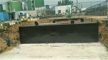 污水处理活性污泥基本知识原理及运行管理