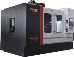 VMC1165立式加工中心