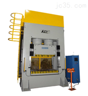 伺服數控框架塑料制品液壓機