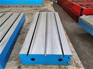 铸铁钳工工作台 钳工平台 检测平板厂家直销