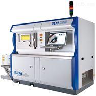 德國SLM  3D打印機