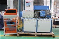 滑块联轴器扭转强度试验机专业品质保证