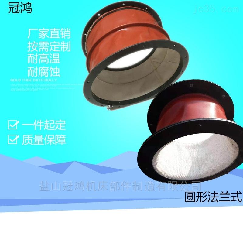 杭州方形硅胶布软连接防护罩