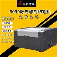 9060激光雕刻机葫芦木版刻画广告切割机
