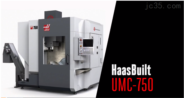 UMC-750--通用型立式加工中心加工演示