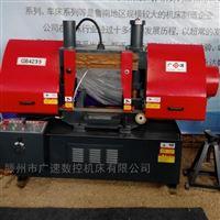 GB4235双立柱卧式带锯床锯切稳定,精度高