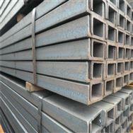 英标槽钢U型钢S235JR现货批发零售