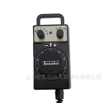 HC121TOSOKU电子手轮
